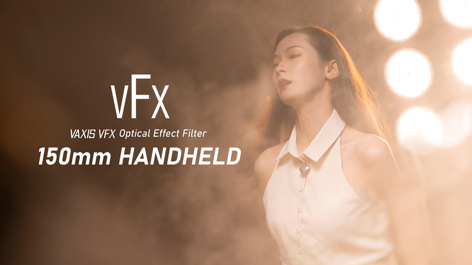 VAXIS威固丨梦之所触—VFX 150mm手持特效镜